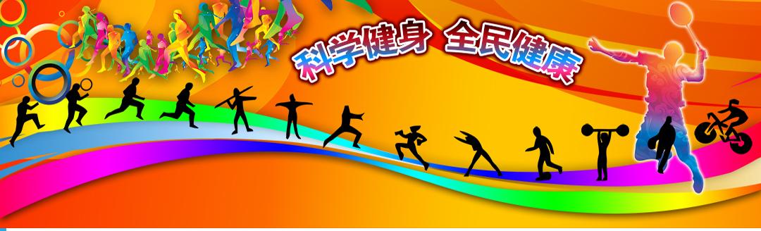 中国围棋甲级联赛第十九轮